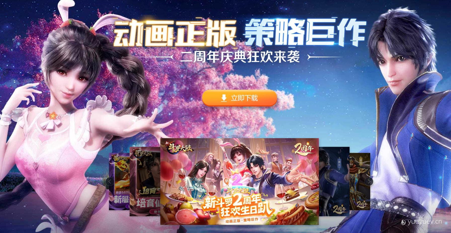 """021十大必玩手机游戏推荐-排行榜"""""""