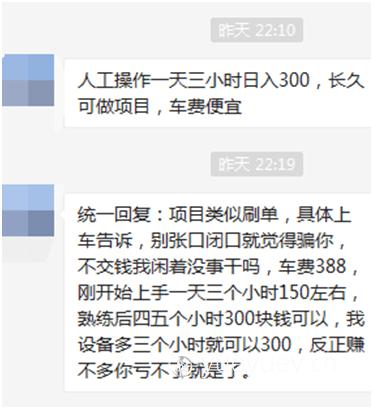 一个微信一小时纯利润100~500的项目,人人可做