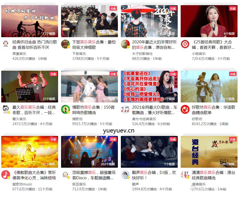 头条MV音乐单号日收100+可批量放大,容易上手的小项目,每天只花半小时